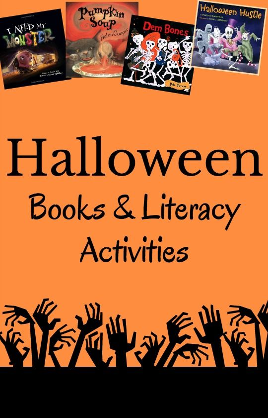 halloween books activities first grade