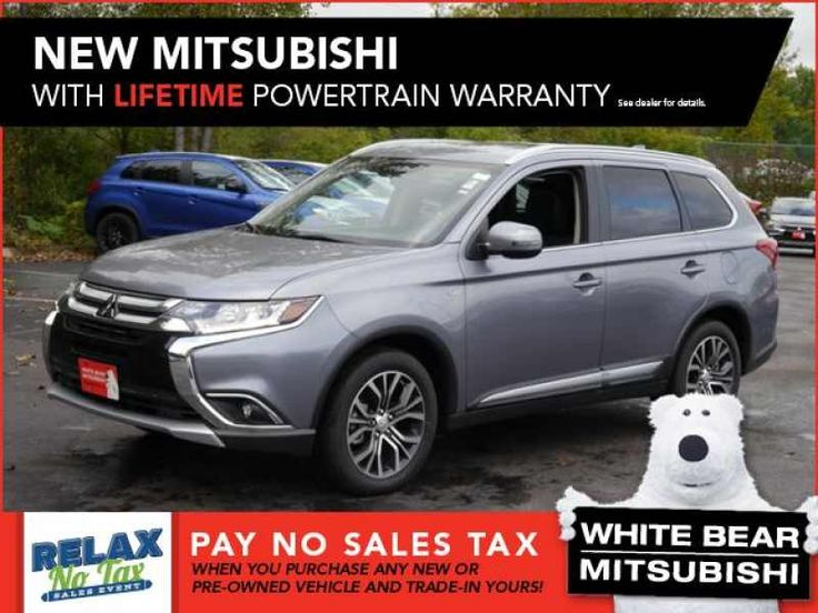 2017 New Mitsubishi Outlander GT $27,711 | Carsoup