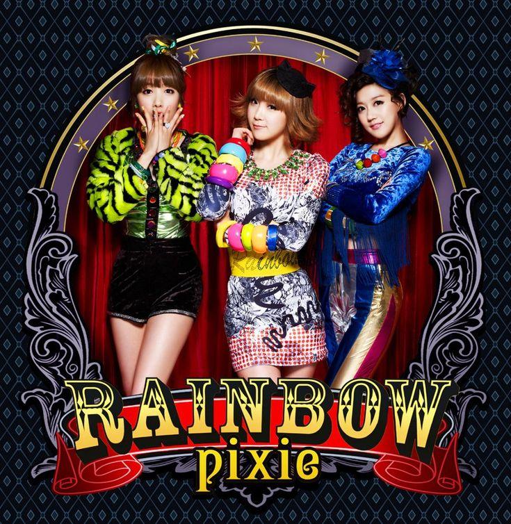 RAINBOWから派生したRAINBOW Pixieは、モーニング娘とプッチモニの関係によく似ている。