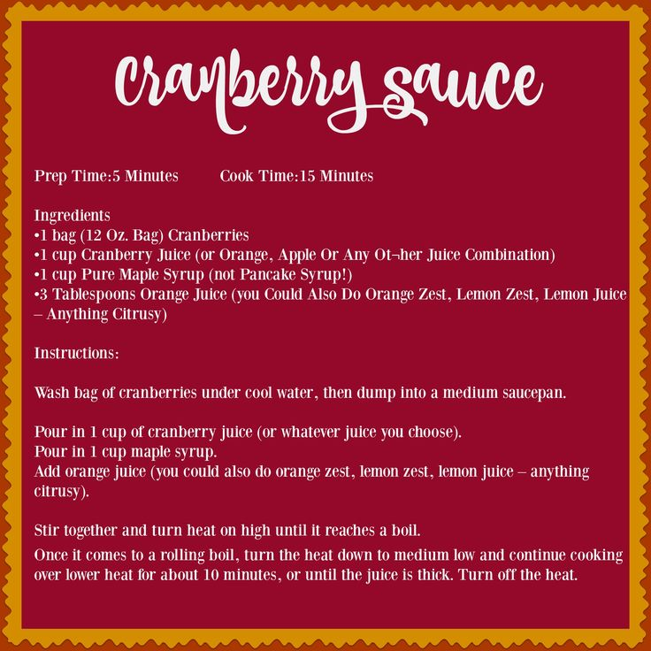 Pioneer Woman Homemade Cranberry Sauce  http://thepioneerwoman.com/cooking/homemade-cranberry-sauce/