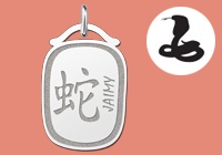 Signo zodiacal chino/serpiente