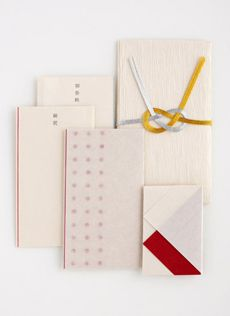 Utmost simplicity! Folded paper that can be used for giving money…(Courtesy of Origata Design Institute)   Via PingMag