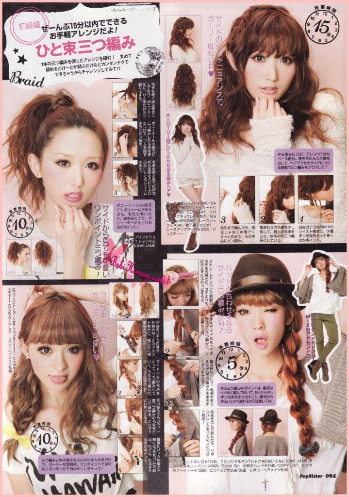 different style hair magazine layout, Japanese themed hair magazine