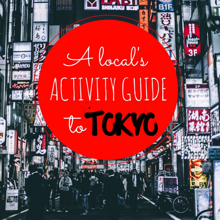 After living in Japan for 7.5 years, I am happy to share my recommendations for Tokyo. And these do NOT contain your typical places or activities :)