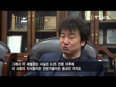 김진명 작가가 본 세월호 참사의 원인