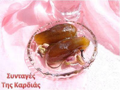 ΣΥΝΤΑΓΕΣ ΤΗΣ ΚΑΡΔΙΑΣ: Γλυκό κουταλιού μελιτζανάκι