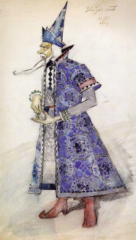 """オペラ「金の鶏の物語」(リムスキー=コルサコフ作曲)衣装デザイン/Costume design for the opera """"The Golden Cockerel""""…   ロシア・アヴァンギャルドとその周辺 Russian Avant-garde"""