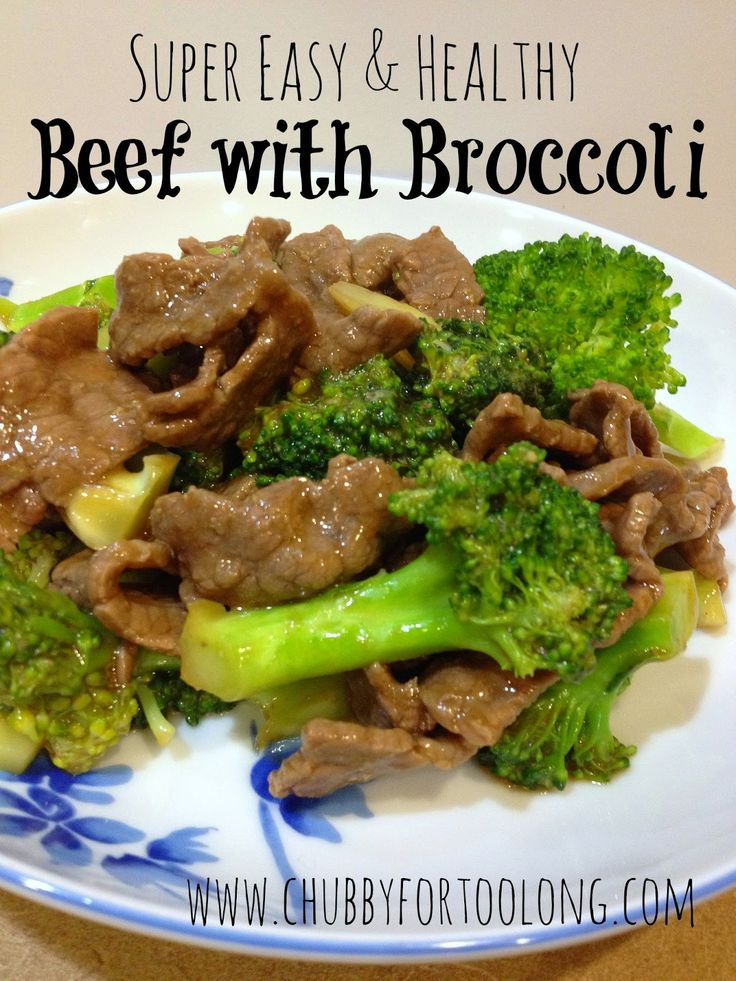 Chubby for too long!: Easy and Healthy Beef with Broccoli Recipe!