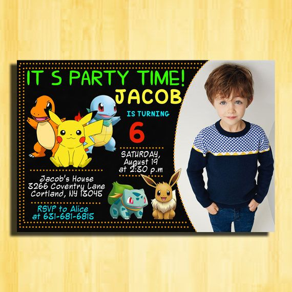 Pokemon Invitation Pokemon Birthday Invitation Pokemon