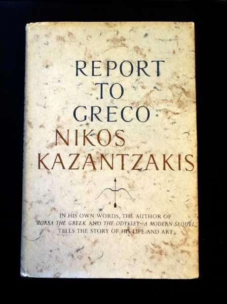 Report to Greco by Niko Kazantzakis (1965 HC)