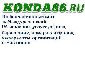 (76) Одноклассники