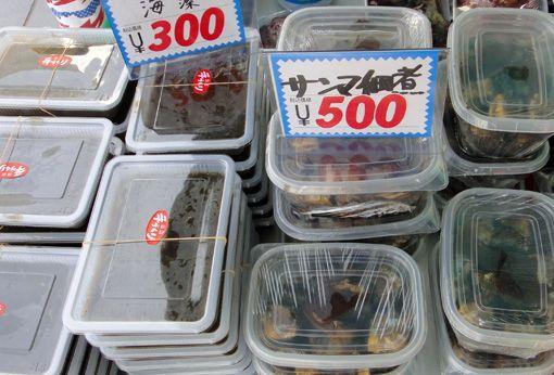 イメージ4 - 地魚の干物 at 銚子観音・門前軽トラ市の画像 - 銚子観音・門前軽トラ市の美味しいブログです。(非公式) - Yahoo!ブログ