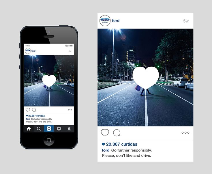 Ford Is Using Instagram Perfectly for These 'Don't Like and Drive' Posts
