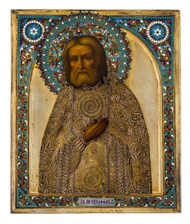 Hl. Seraphim von Sarov