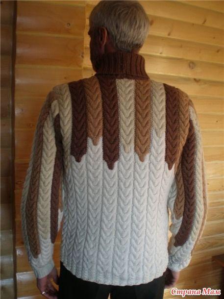 """Пуловер с коричневыми """"косами"""""""