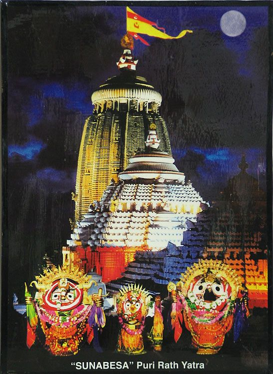 Laminated Jagannath, Subhadra and Balaram with Puri Temple in Background (Reprint on Paper - Laminated)