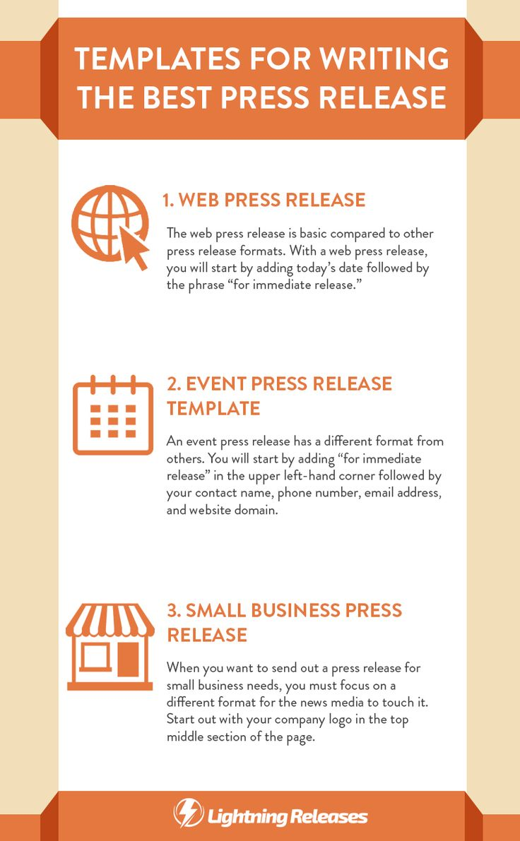 24 best press release tips images on pinterest press for How to write a press release for an event template