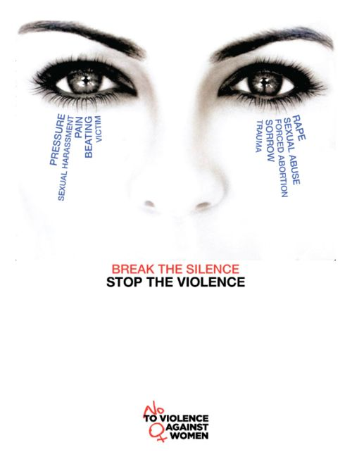 domestic violence against women and children essay Abuse against women and children in south africa is a stark reality  despite  the fact that domestic abuse and violence against women and children are often  underreported  breakfast show essays of africa – tuesday, 28 november  2017.