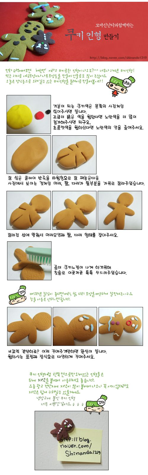Tutorial fimo / fondant / clay little Gingerbread Man