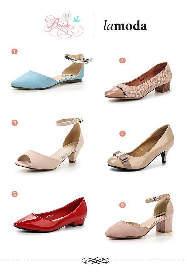 Свадебные туфли без каблука