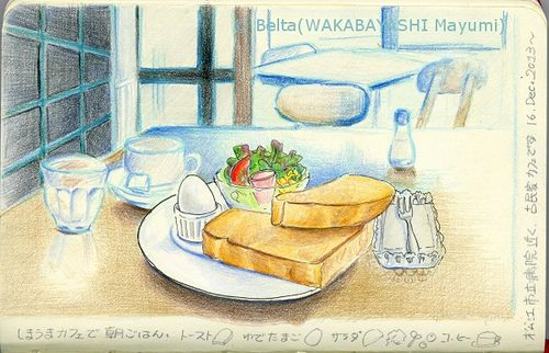"2013_12_16_shimauma_01_s しまうまカフェのモーニングサービス。 I had breakfast at ""Shimauma cafe"" for this drawing I used: Faber castell polychromos Holbein artists colored pencil Moleskine sketchbook © Belta(WAKABAYASHI Mayumi )"