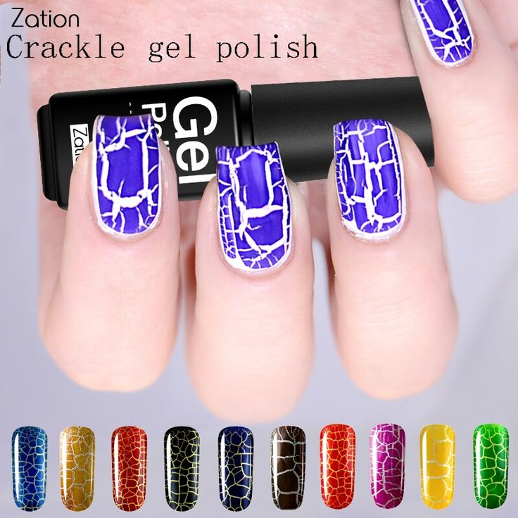 Zation Crack Nail Polish Lacquer Cracking Gel Varnish Foil Crackel Nail Art Polish Colorful Top Base Coat Gel Metal Nail Polish. Yesterday's price: US $1.13 (0.93 EUR). Today's price: US $0.79 (0.65 EUR). Discount: 30%.