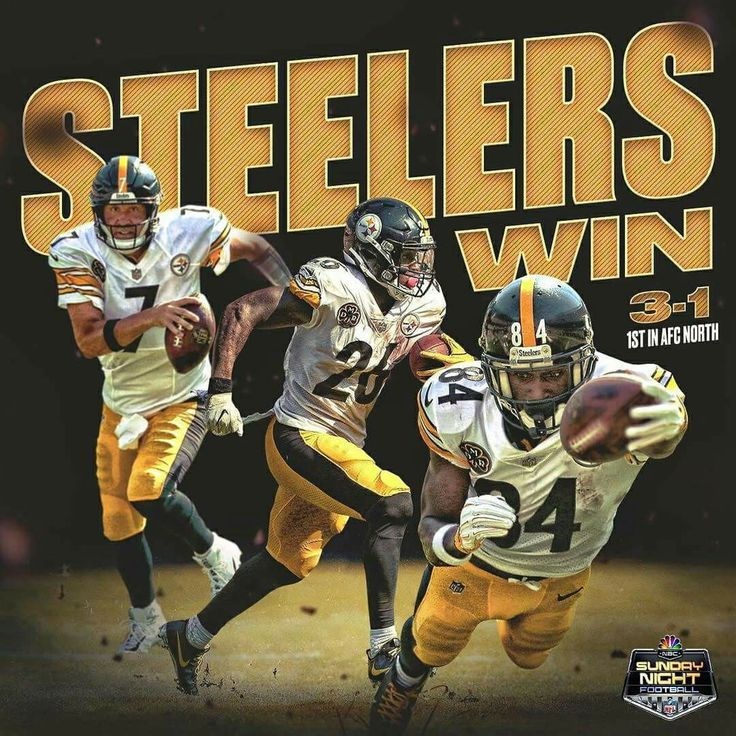 steelergalfan4life 🖤💛 - Steelers Win Takin 1st Place In AFC North 😊🏆