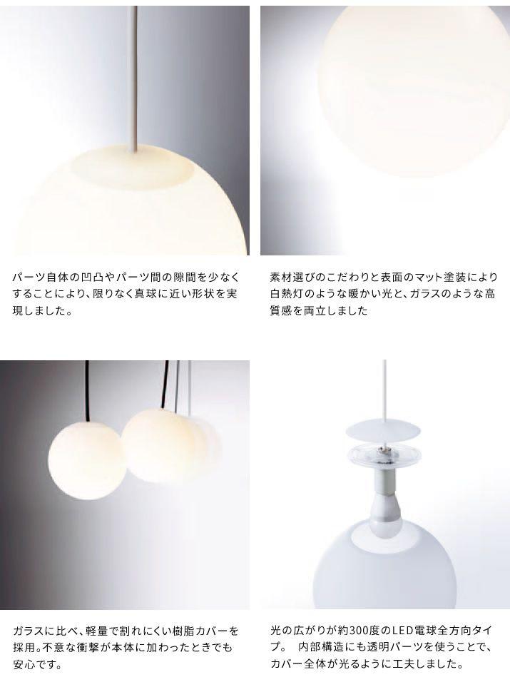 Modify Sphere S M L Ledシャンデリア 白 インテリア照明の通販 照明のライティングファクトリー ペンダントライト 照明 インテリア 白