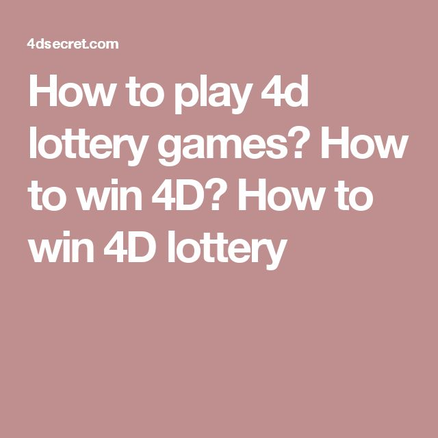 How to play 4d lottery games? How to win 4D? How to win 4D lottery