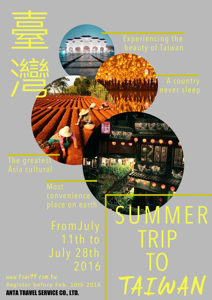who want to go to Taiwan???