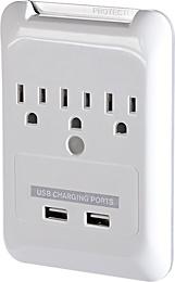 Charging Helper, I wish I had this!