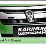 , Suzuki Wagon R Wagon R Bagian Depan Mobil Suzuki Wagon R Wagon R Car Lcgc Car Mobil Lcgc Mobil Ramah Lingkungan Mobil Suzuki: