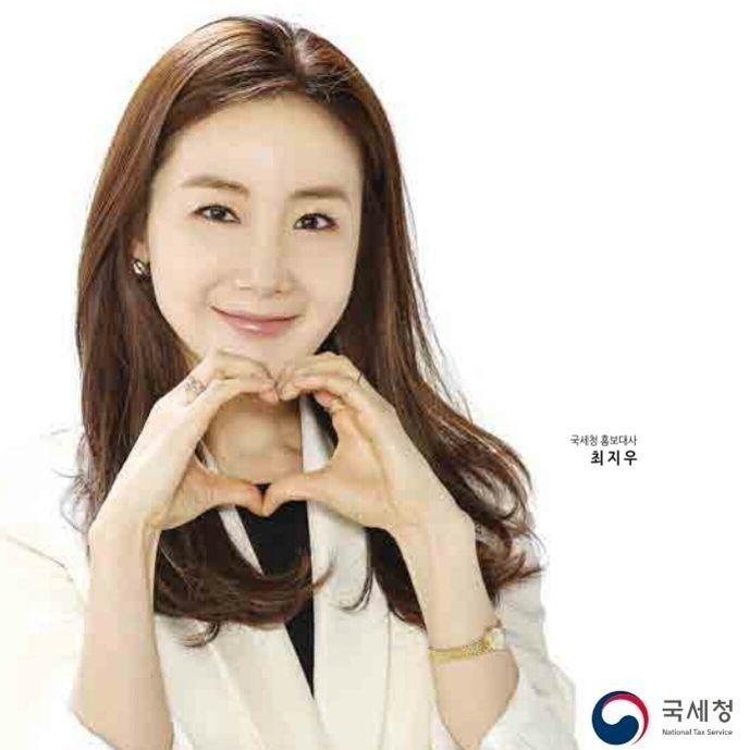Regram Mimin151 Choijiwoo 최지우 지우히메 崔智友 チェジウ ジウ姫 Ygfamily Nts Korean Actresses Korean Celebrities Korean Actress