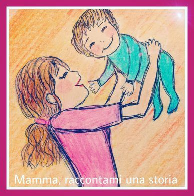 I bambini delle mamme che lavorano sono molto coraggiosi