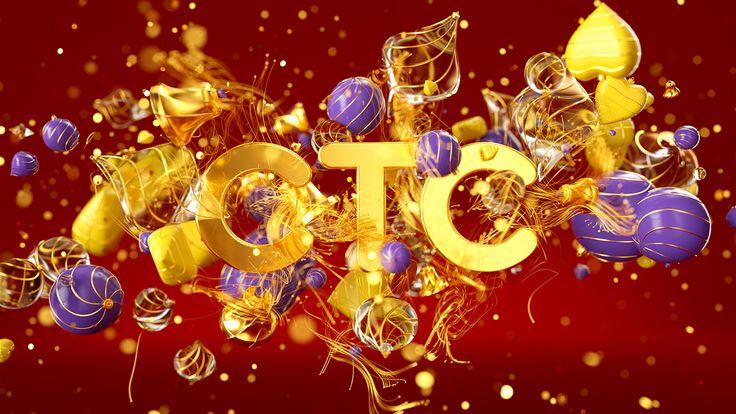 CTC ID's on Behance