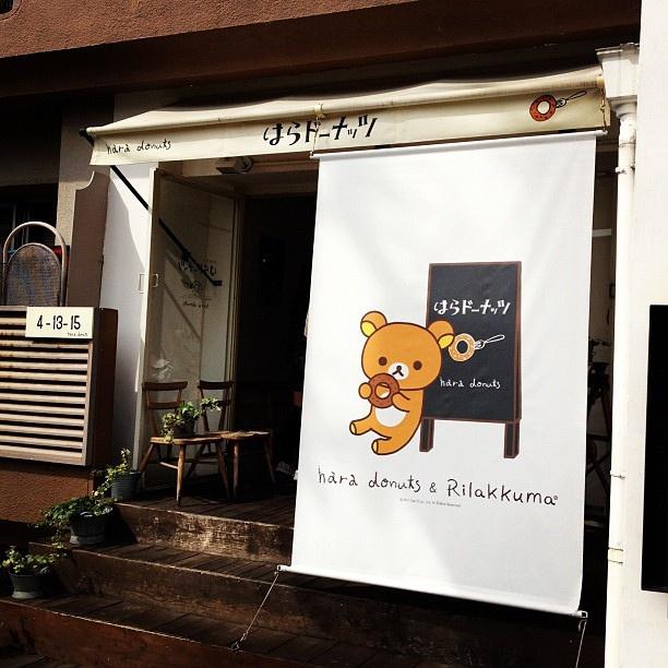 Hara donuts store in Japan    Note;Hara Donut--the original, made from tonyu(soy milk) and okara(soy lees).Very popular donut store