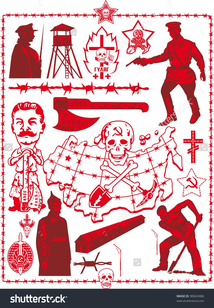 Soviet Gulag. Vector Set by Eugene Ivanov. #eugeneivanov #gulag #genocide #solzhenitsyn #camps #russian #archipelago #prison #soviet #russia #war #freedom #stalin #putin #lenin #human_rights #gulag_archipelago #@eugene_1_ivanov