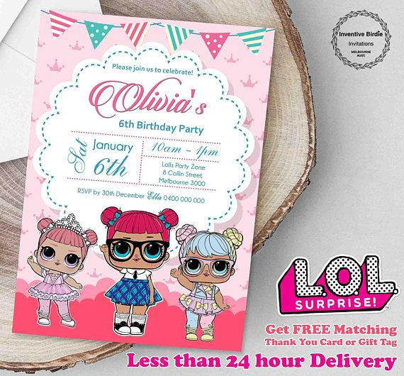 LOL Surprise Invites Party Invitations Supplies Cards