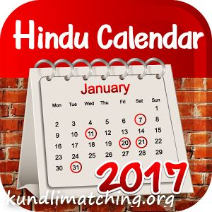 Hindu calendar is a traditional calendar followed in India by the Hindu religion. shared a list of Hindu months and days. Also know Hindu panchang