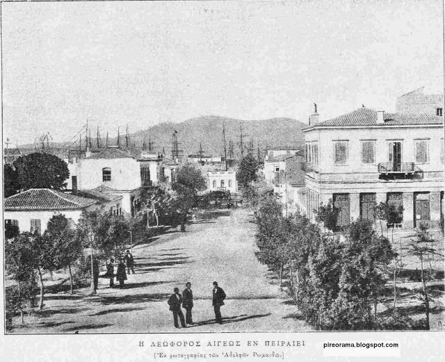 Pireorama ιστορίας και πολιτισμού: Τερψιθέα Πειραιά. Το ιστορικό της Πλατείας