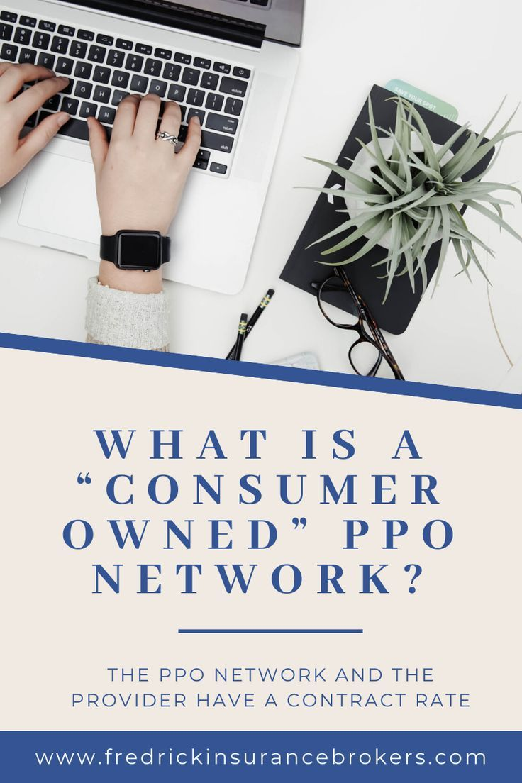 What Is A Consumer Owned Ppo Network Frederick Insurance Affordable Health Insurance Affordable Health Health Insurance Plans