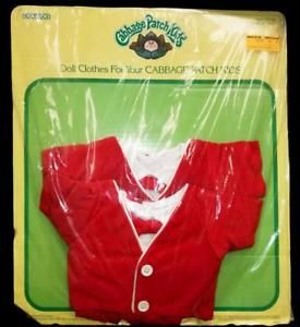 Cabbage Patch Kids (CPK) Twin Outfit ~ Red Velvet Suits w/ Bow Ties for Twin Boys ~ Never Removed From Package (MIP)