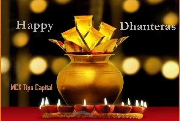 On the day of Dhanteras, May God Kuber gives you prosperity and wealth and Happiness comes at your steps. Happy Dhantereas to all….