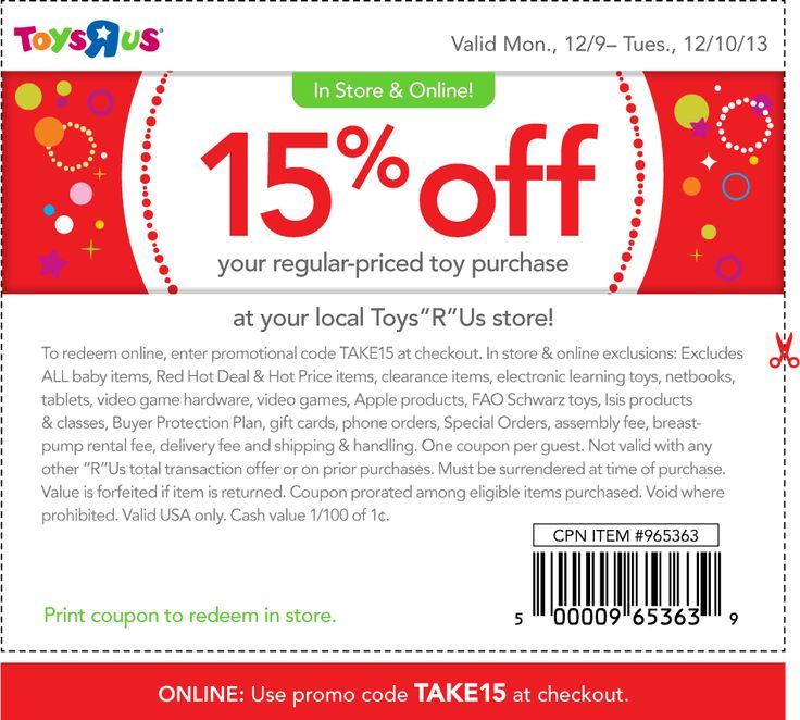 Dexclusive coupon 15 off