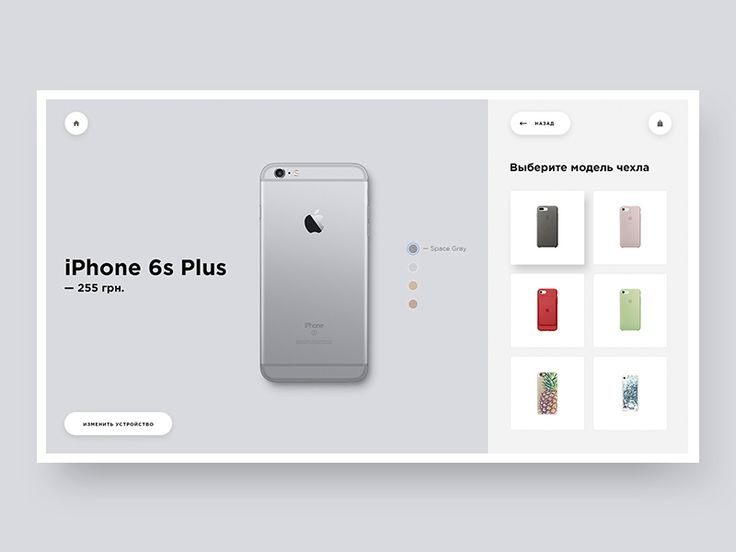 iPhone Cases Designer by Advanced Group