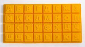 Силиконовая форма Алфавит Русский купить для выпечки, конфет и шоколада
