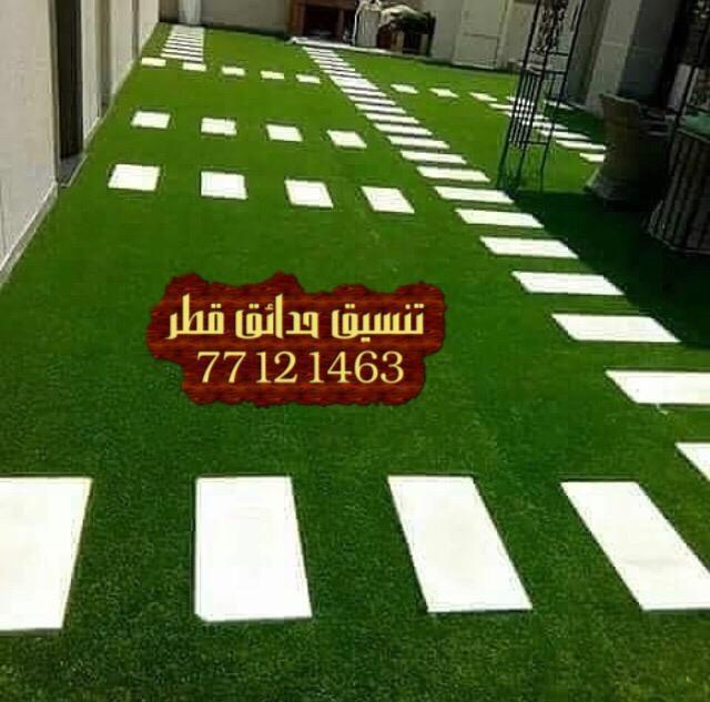 افكار تصميم حديقة منزلية قطر افكار تنسيق حدائق افكار تنسيق حدائق منزليه افكار تجميل حدائق منزلية In 2020 Outdoor Decor Decor Home Decor