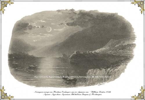 Νυχτερινή άποψη της Παλαιάς Επιδαύρου και του λιμανιού της, William Linton, 1856.
