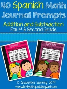 Spanish Addition and Subtraction Math Journal Prompts - 1st and Second Grade