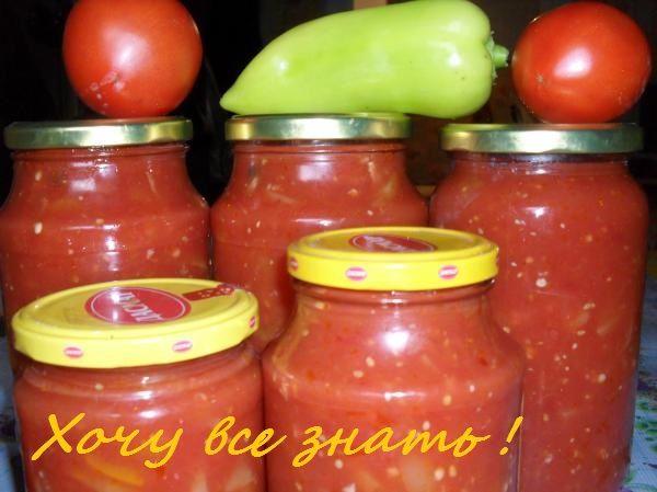 болгарский перец в томатном соке